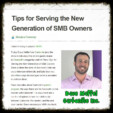 Tips for Serving the New Generation of SMB Owners